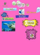 websites for kids's thumbnail