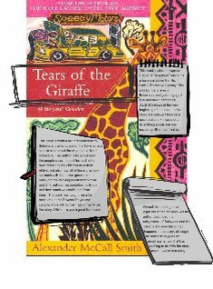 Tears of the giraffe book review