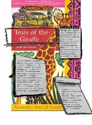 Tears of the giraffe book review's thumbnail